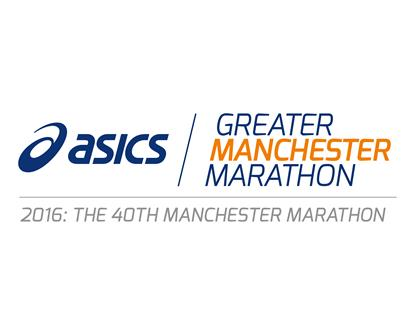 Greater Manchester Marathon 40th Anniversary