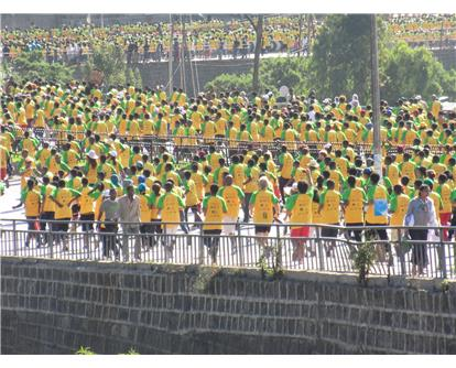 Great Ethiopian Run