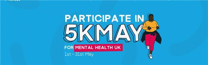 Mental Health UK banner