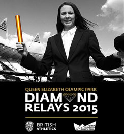 Jo Pavey introduces the Diamond Relays 2015